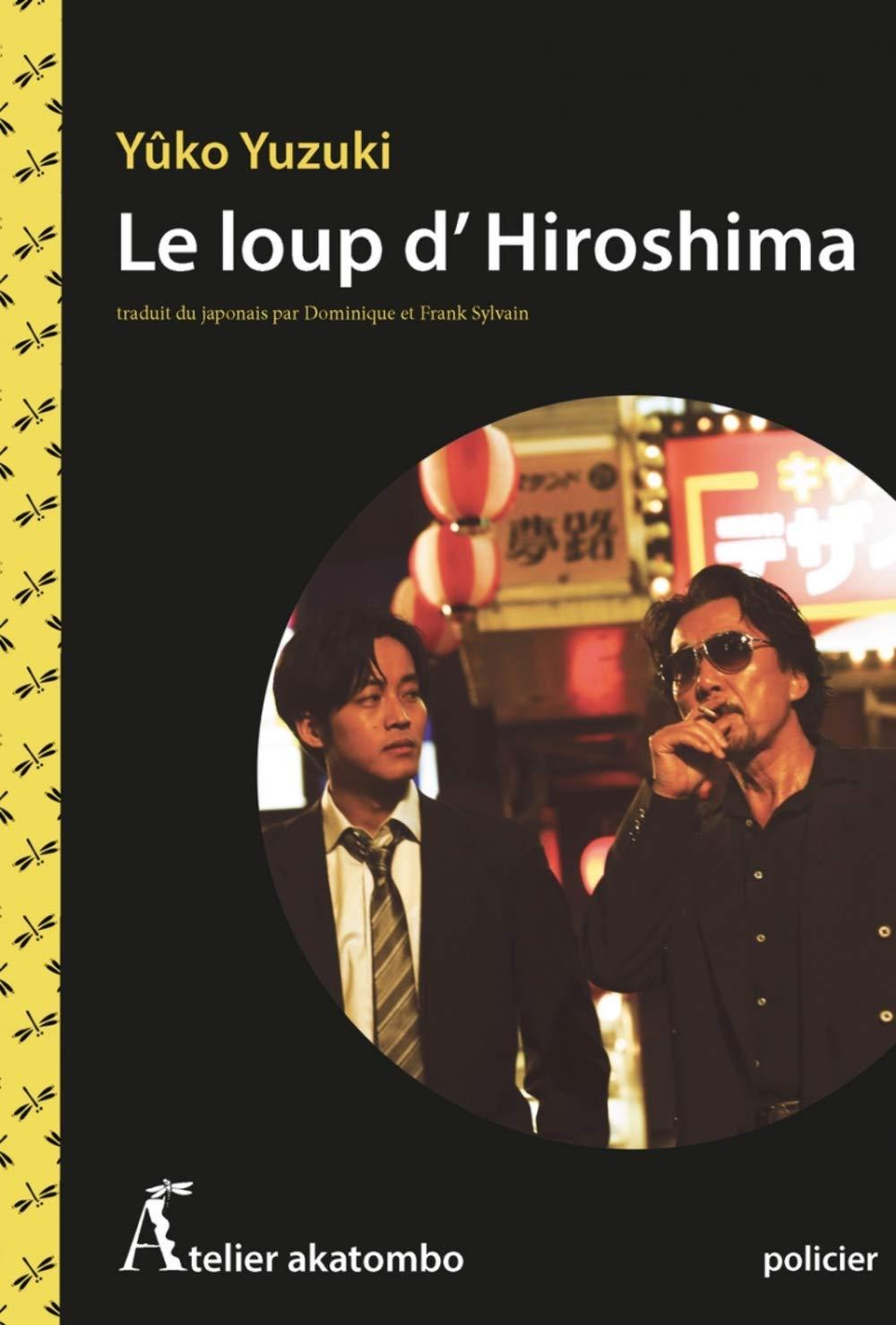 -Le loup d'Hiroshima- par Beasihono