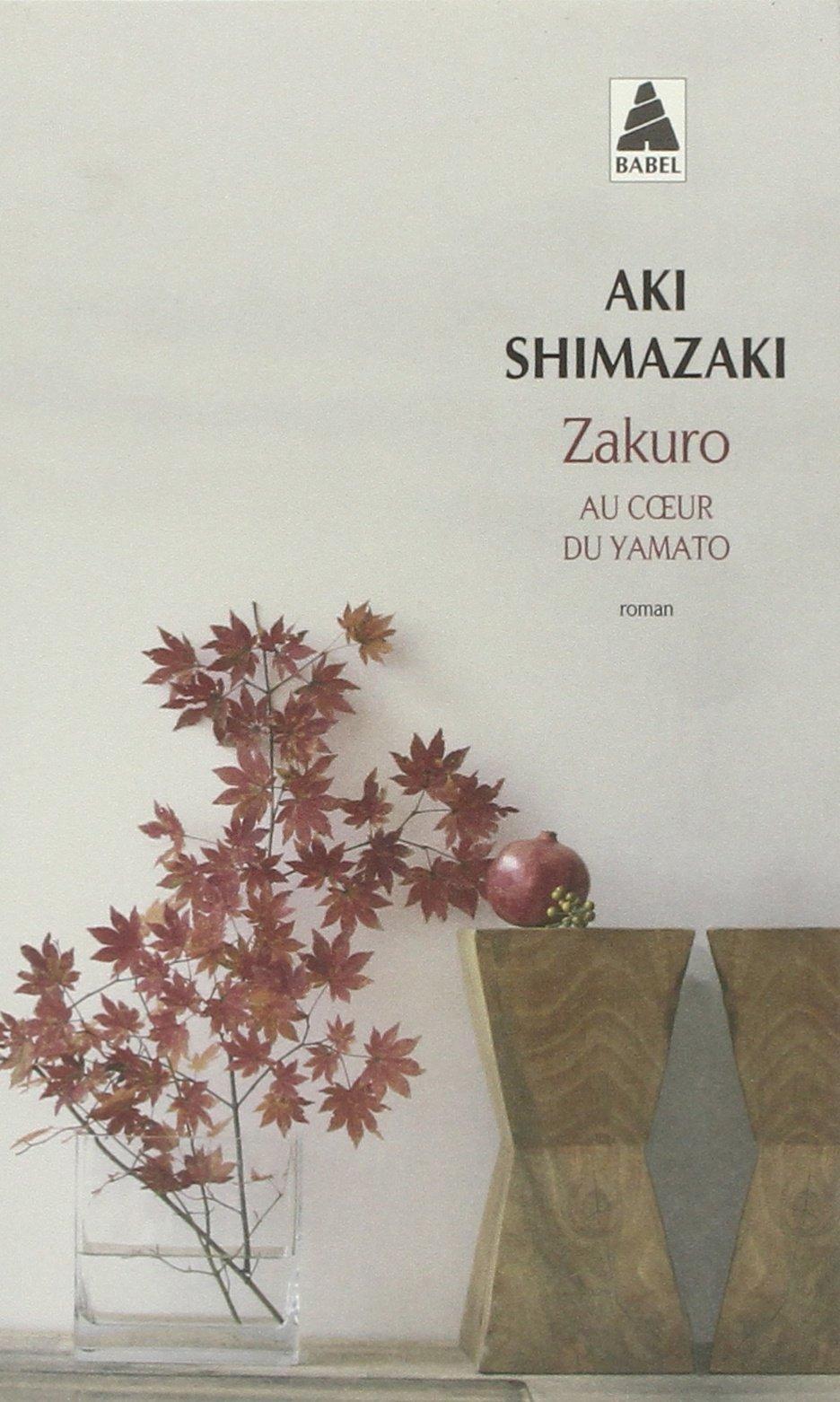 Zakuro -  Au cœur du Yamato